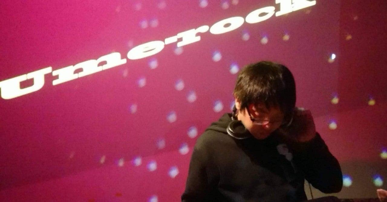 ume-rock は自殺追い込む集団ストーカー! 6 YouTube動画>1本 ->画像>2枚