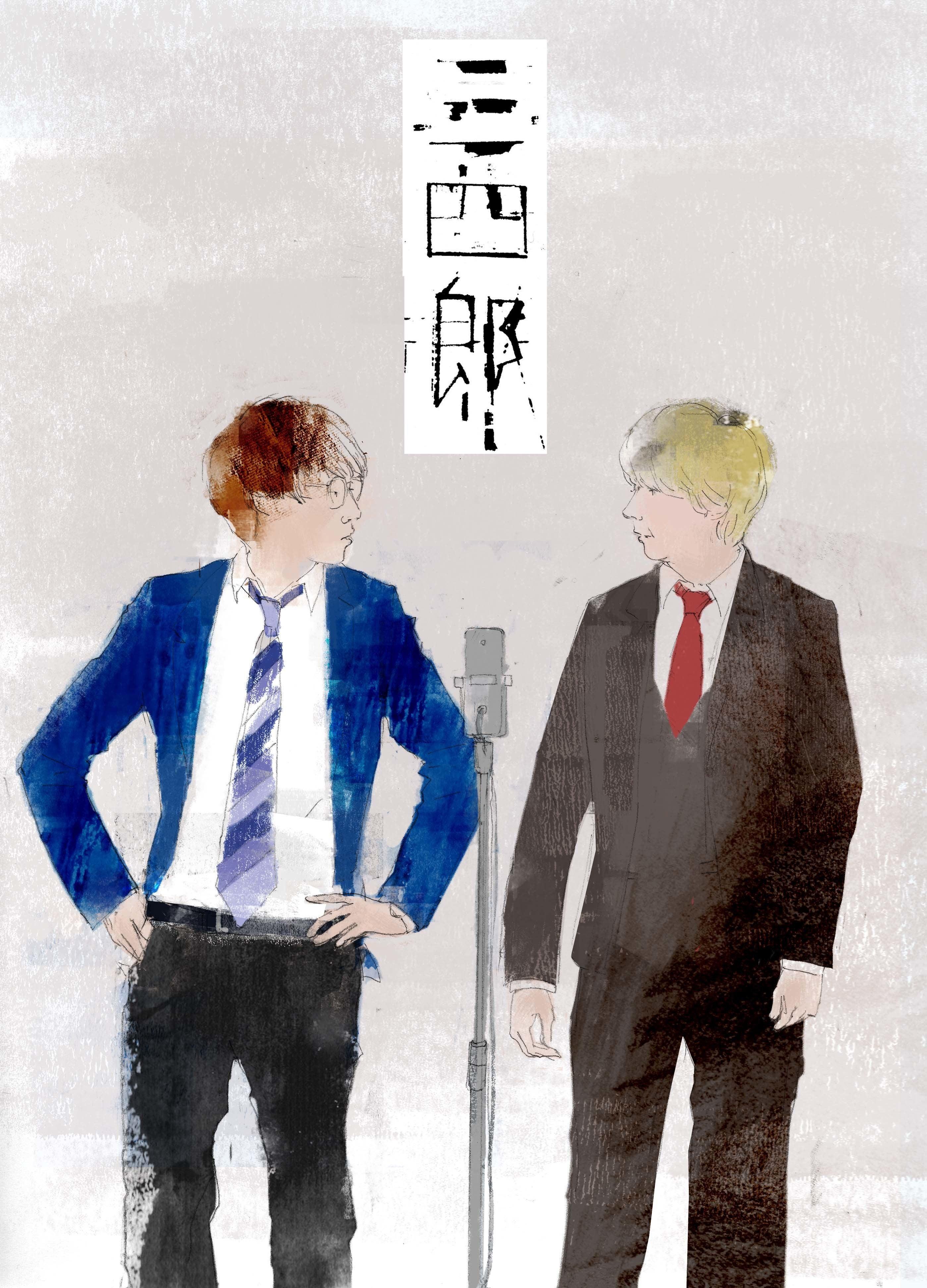 幸代 金子 プロフィール|富山大学人文学部比較文学・比較文化コース 金子研究室