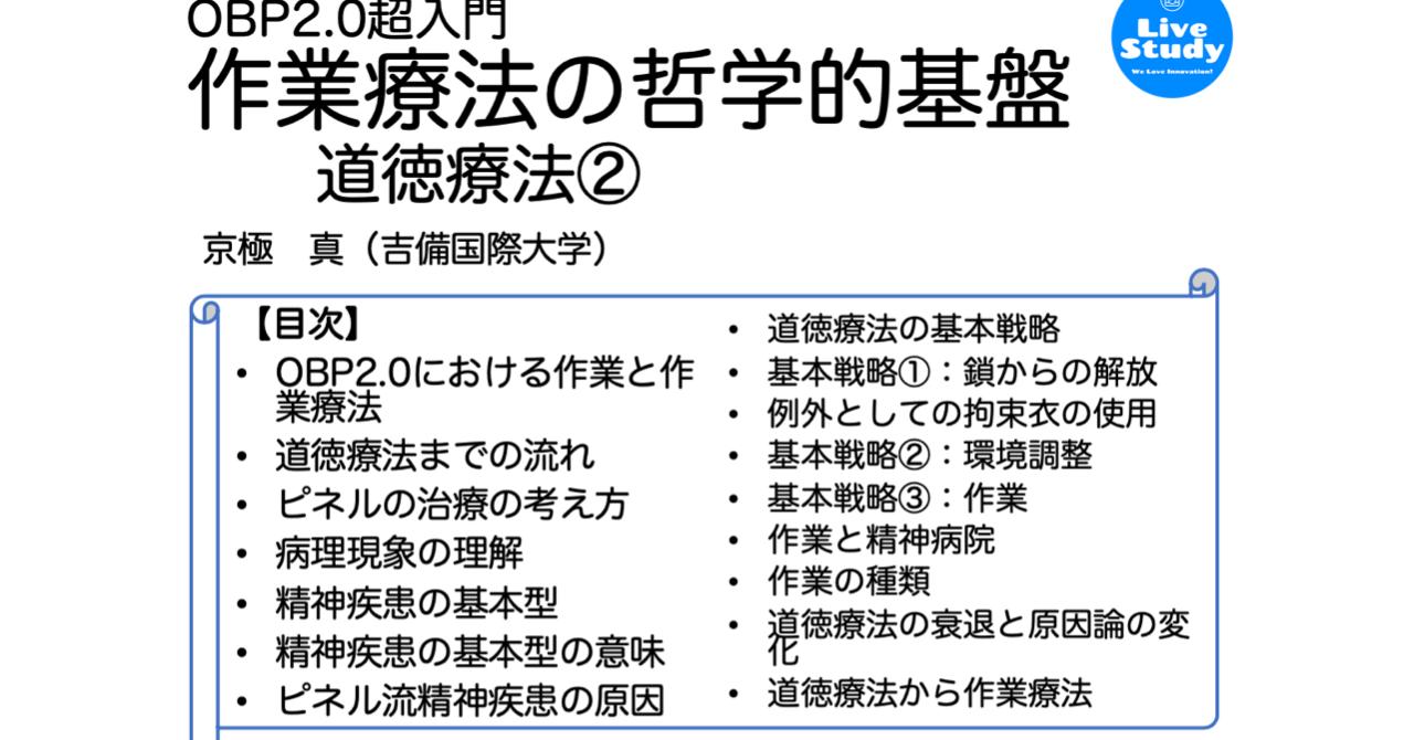 スクリーンショット_2019-02-16_23