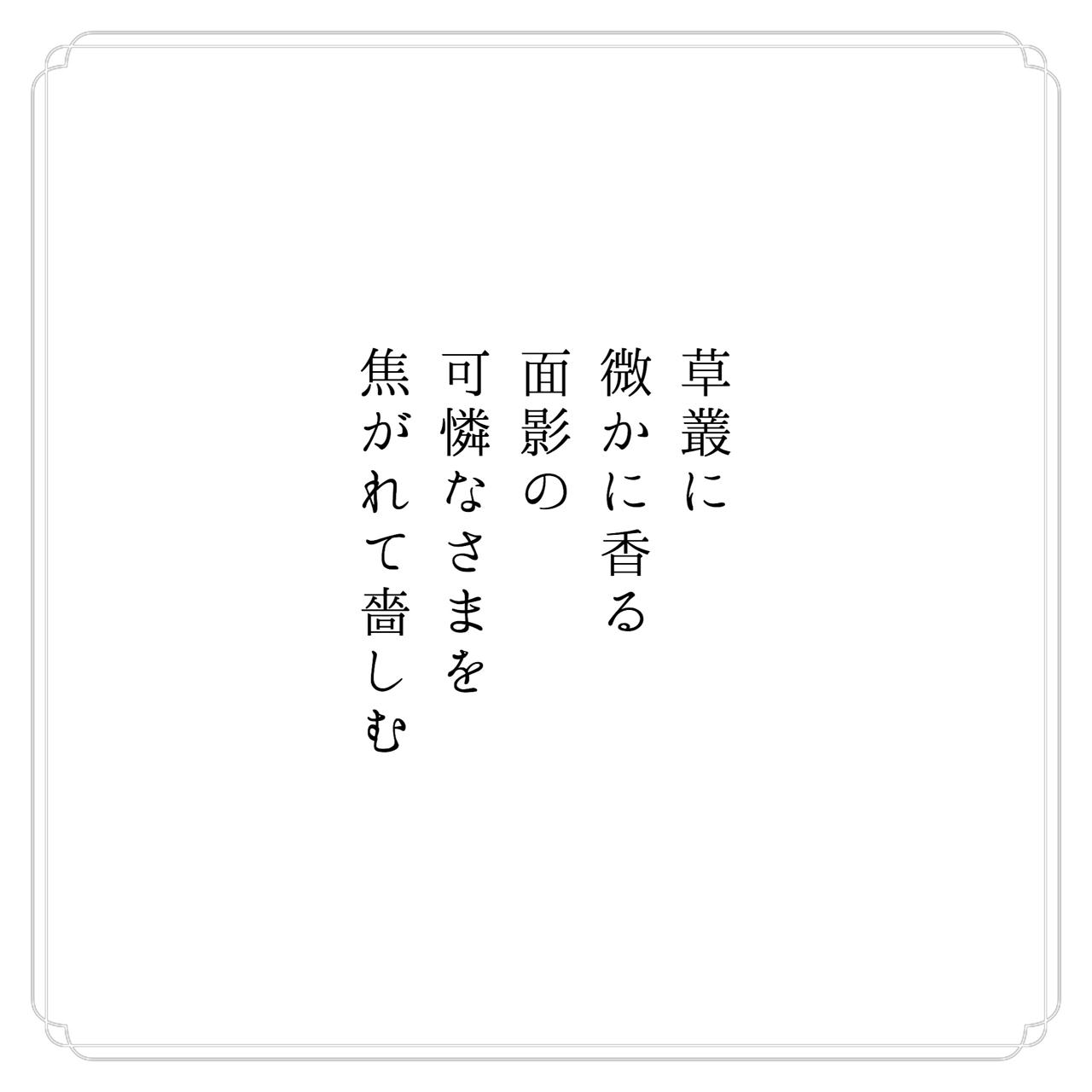 薔薇の詩|嶋田青磁|note