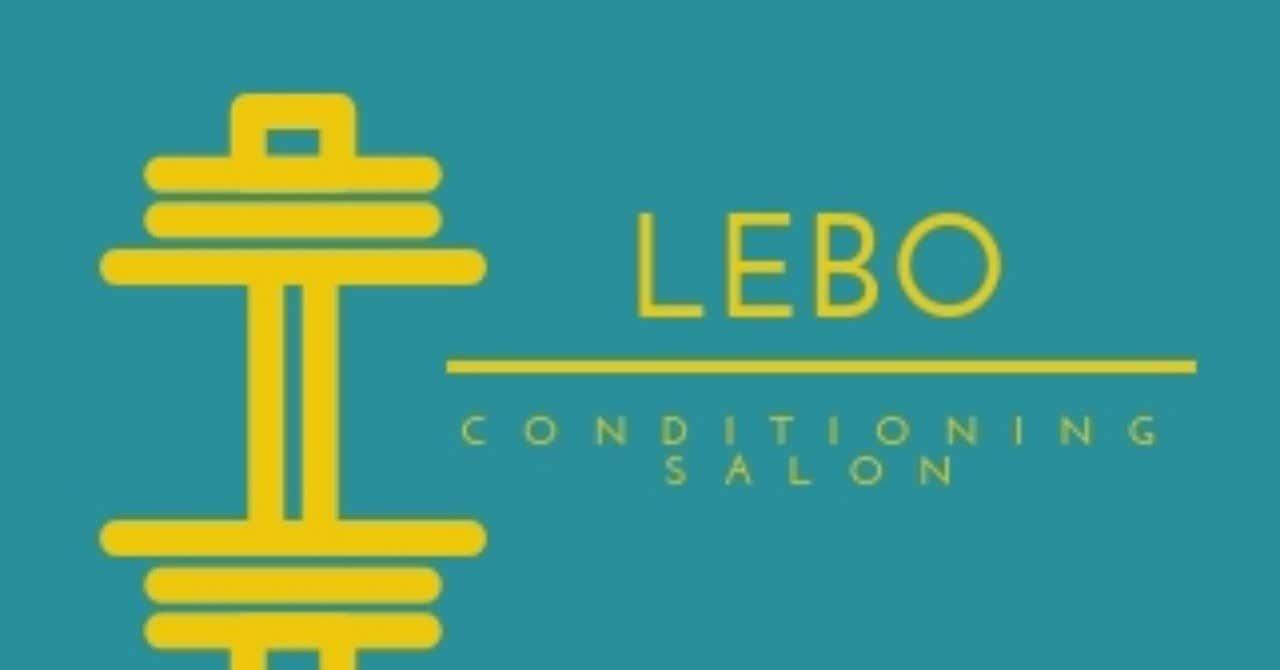LEBO Conditioining Salonの画像