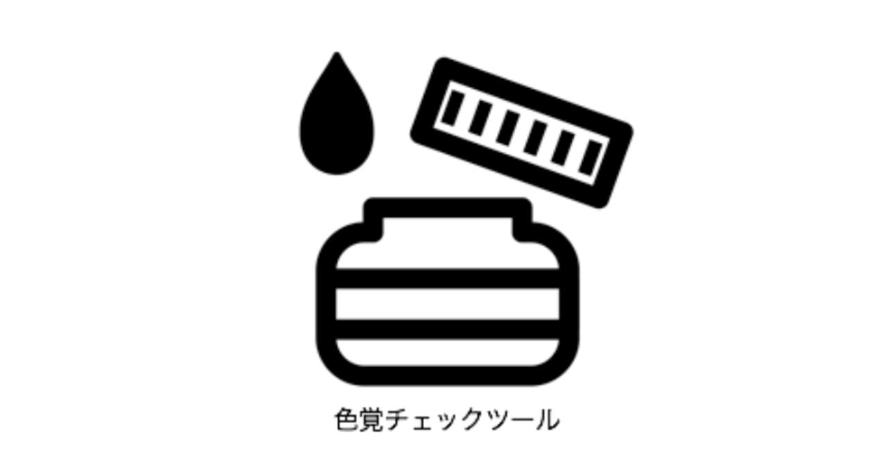 スクリーンショット_2019-02-19_12