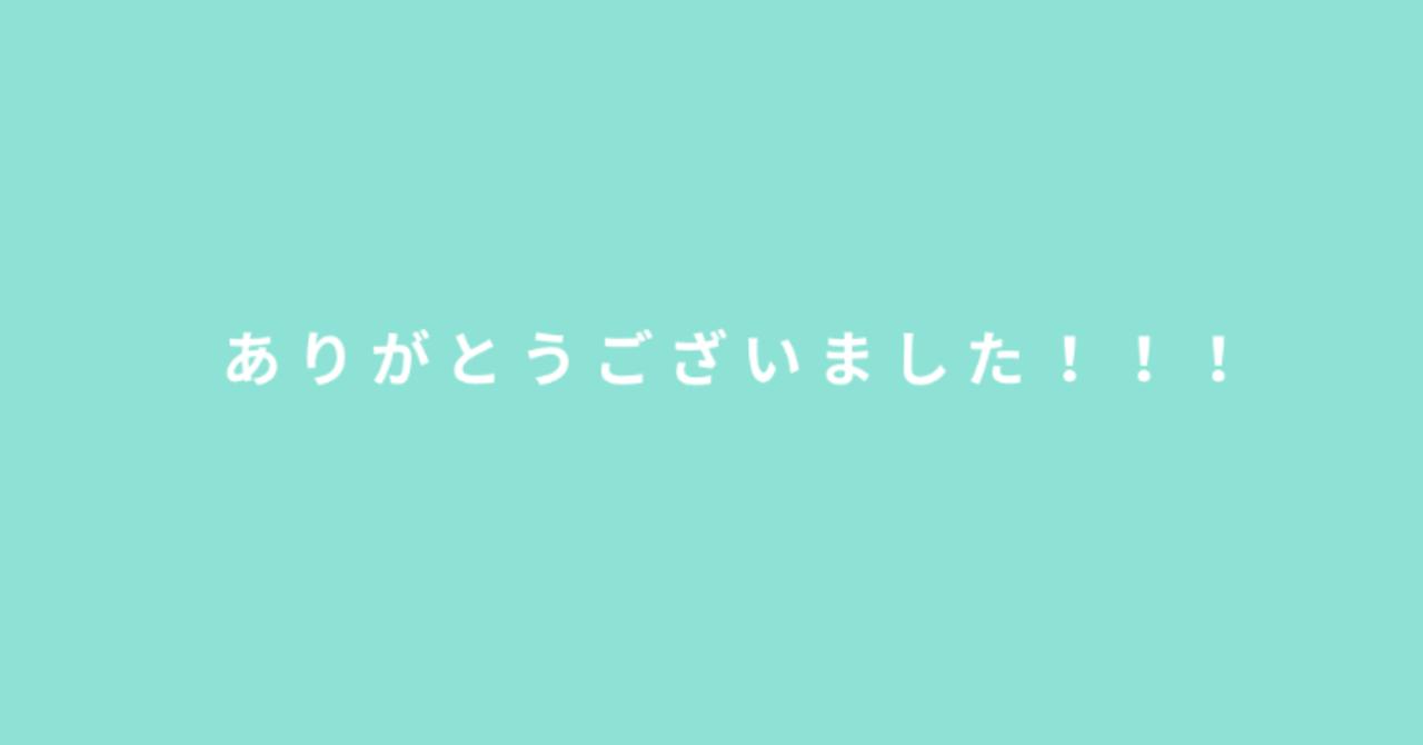 スクリーンショット_2019-02-20_22