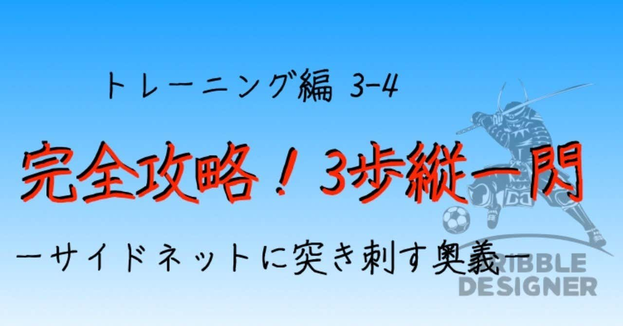 各章の表題_note_3-4