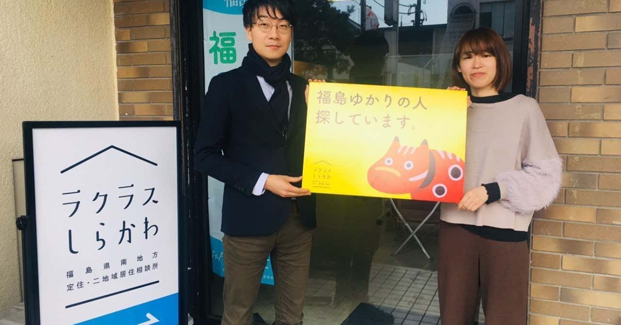 カワサキさん_室長と入り口で