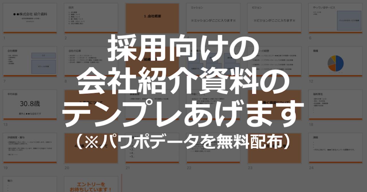 スクリーンショット_2019-02-23_23