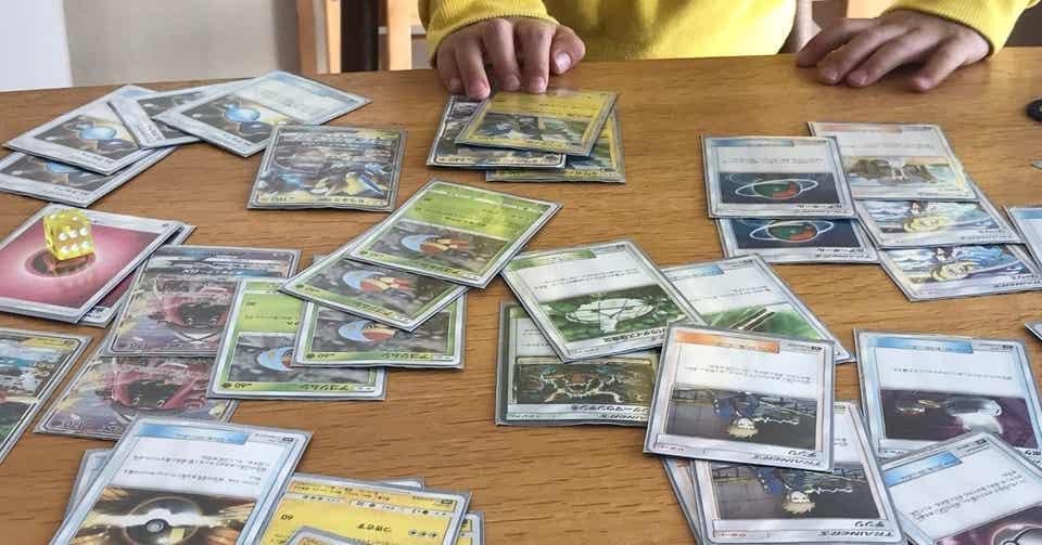 5歳でポケモンカードができるまで 番外編1 Uoyr Note