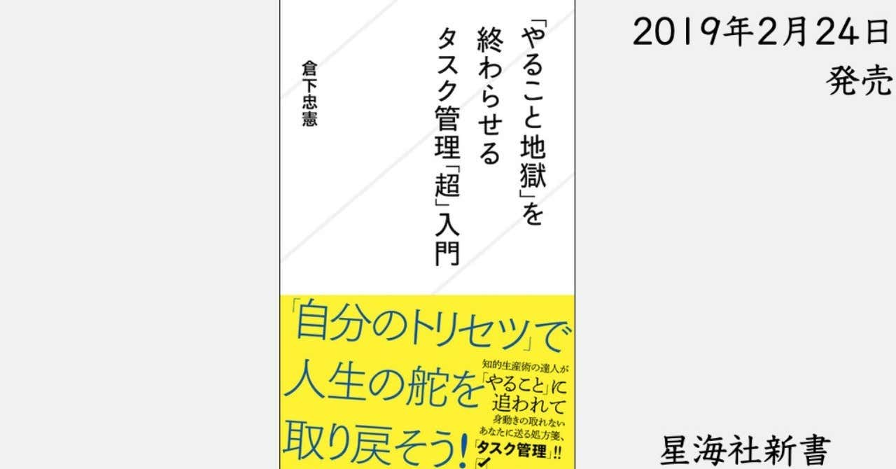 20190226note用
