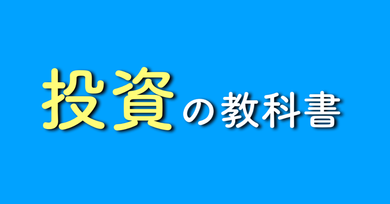 スクリーンショット_2019-02-28_0