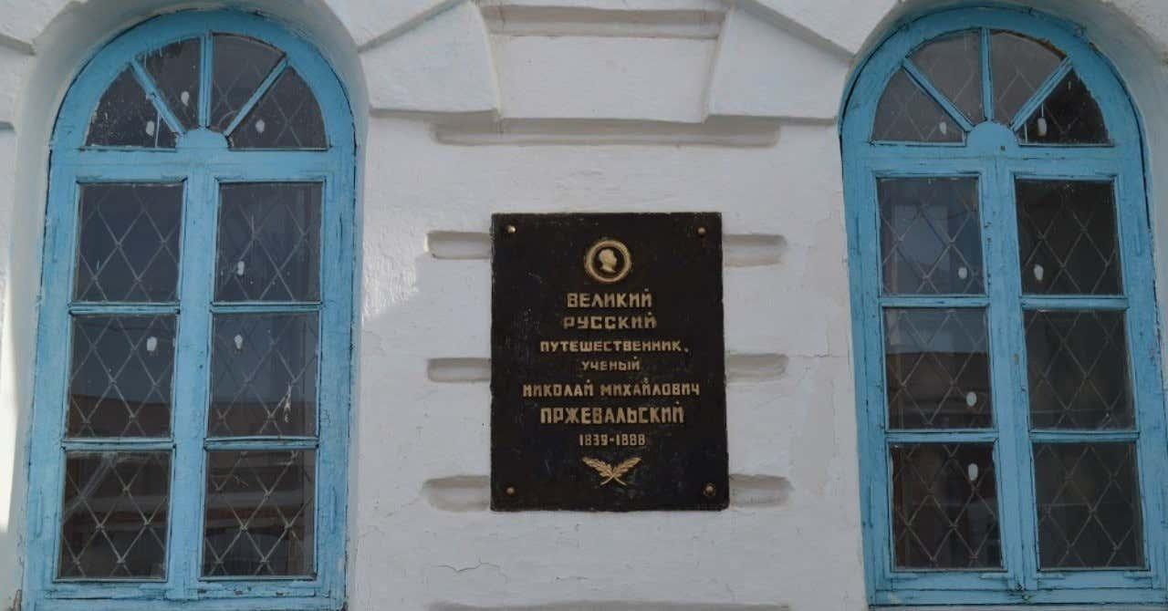 歴史博物館プルゼバルスキーのプレート