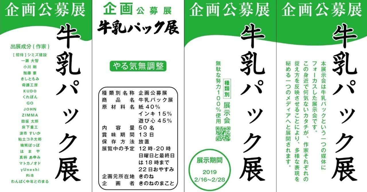 写真_2019-01-31_15_28_02