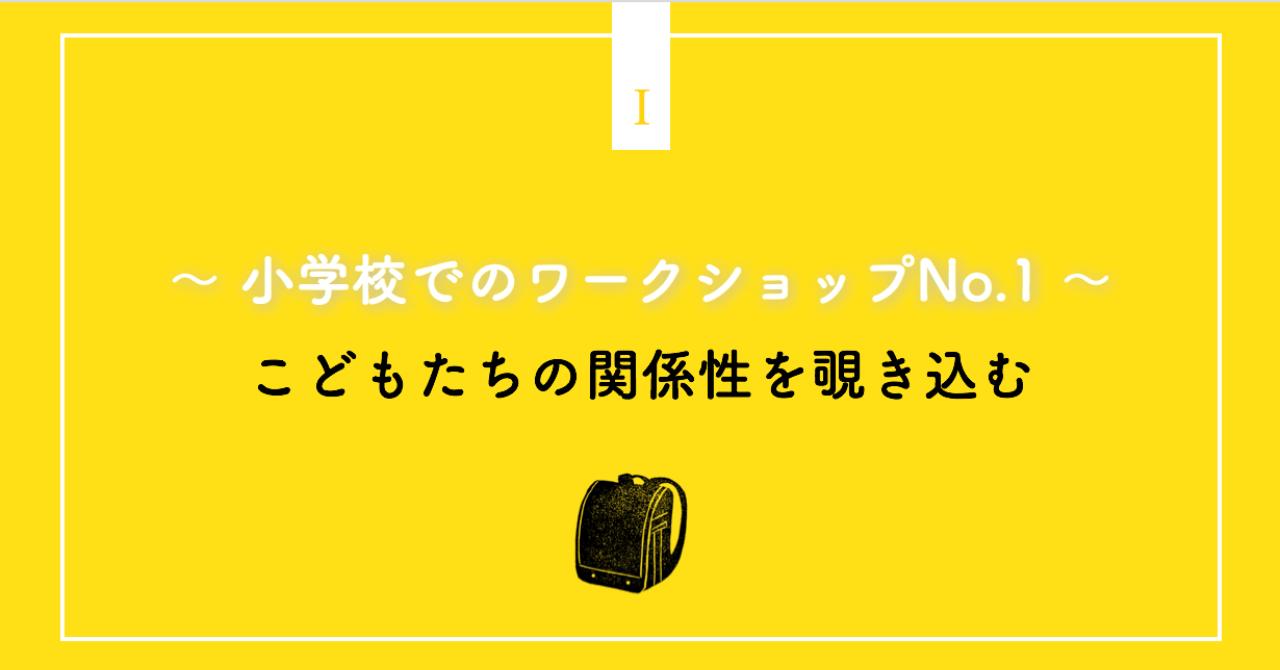 スクリーンショット_2019-03-05_13