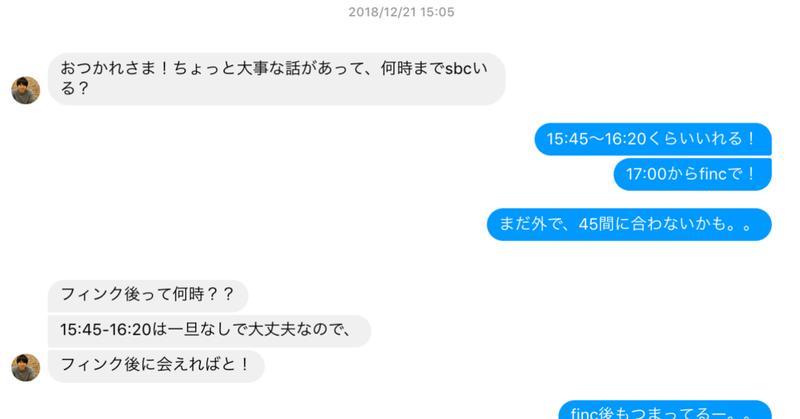 スクリーンショット_2019-03-06_0