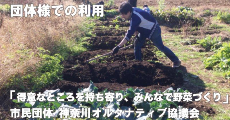 スクリーンショット_2019-03-06_11