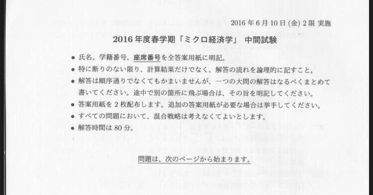 2016年度1