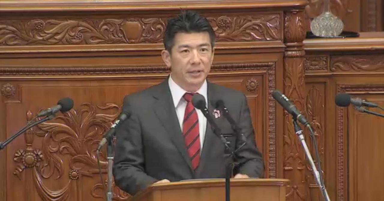 本会議:長期契約法改正案 質疑(重徳和彦2019.03.07)|【非公式 ...