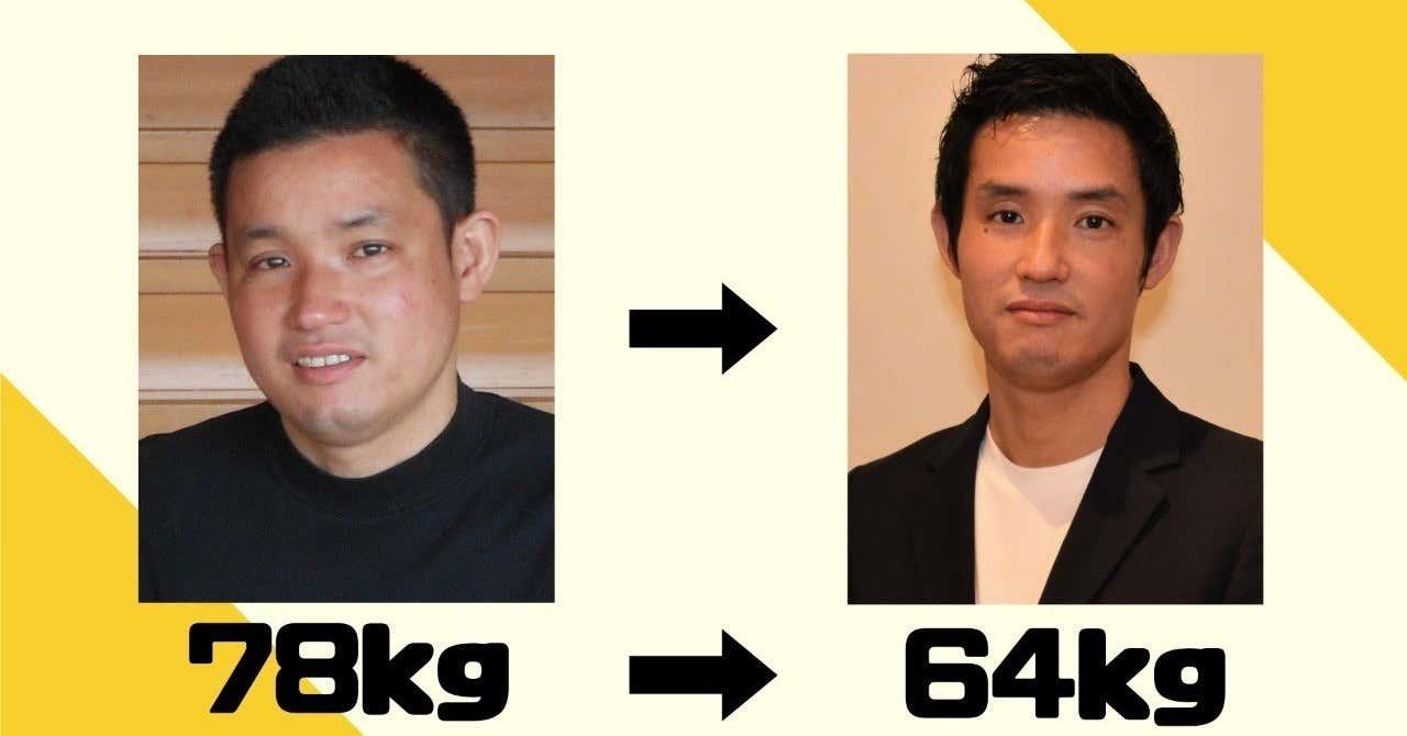 ダイエット比較