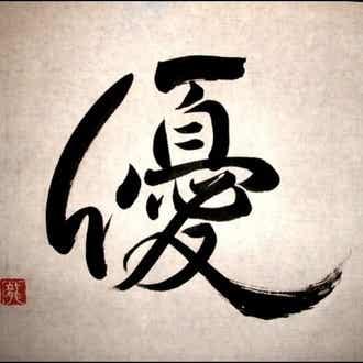 H.Katahashi