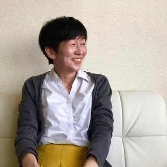 あまね 西田 田宮陽子&西田普「運気を上げるオンラインサロン」