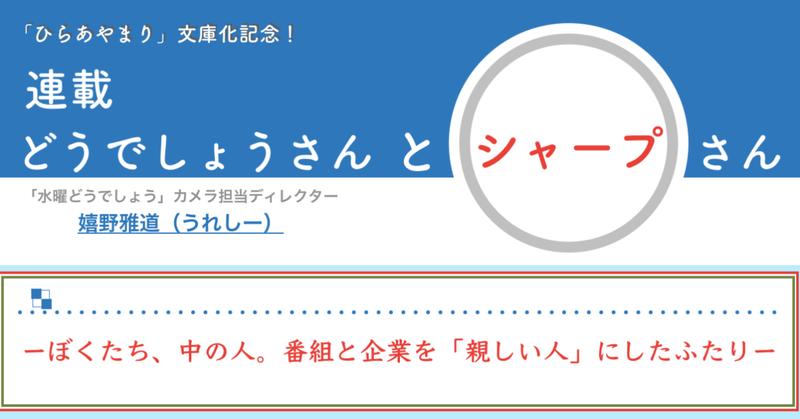 スクリーンショット_2019-03-13_9