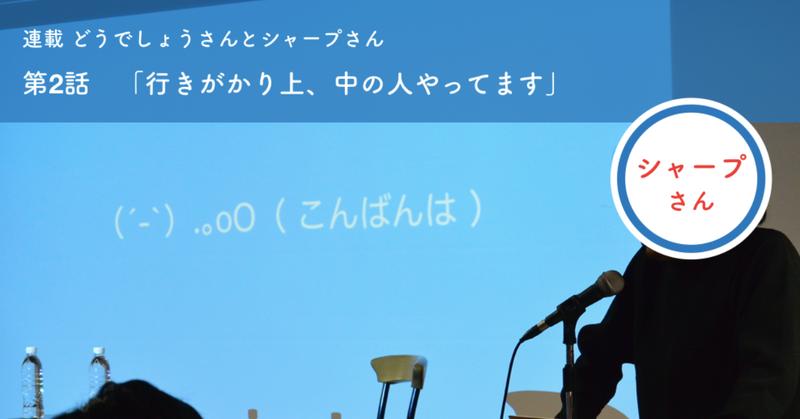 スクリーンショット_2019-03-13_14