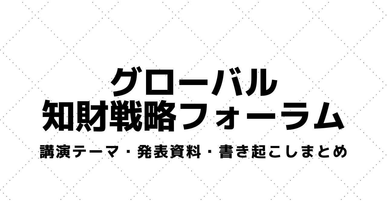 noteヘッダー画像__1_