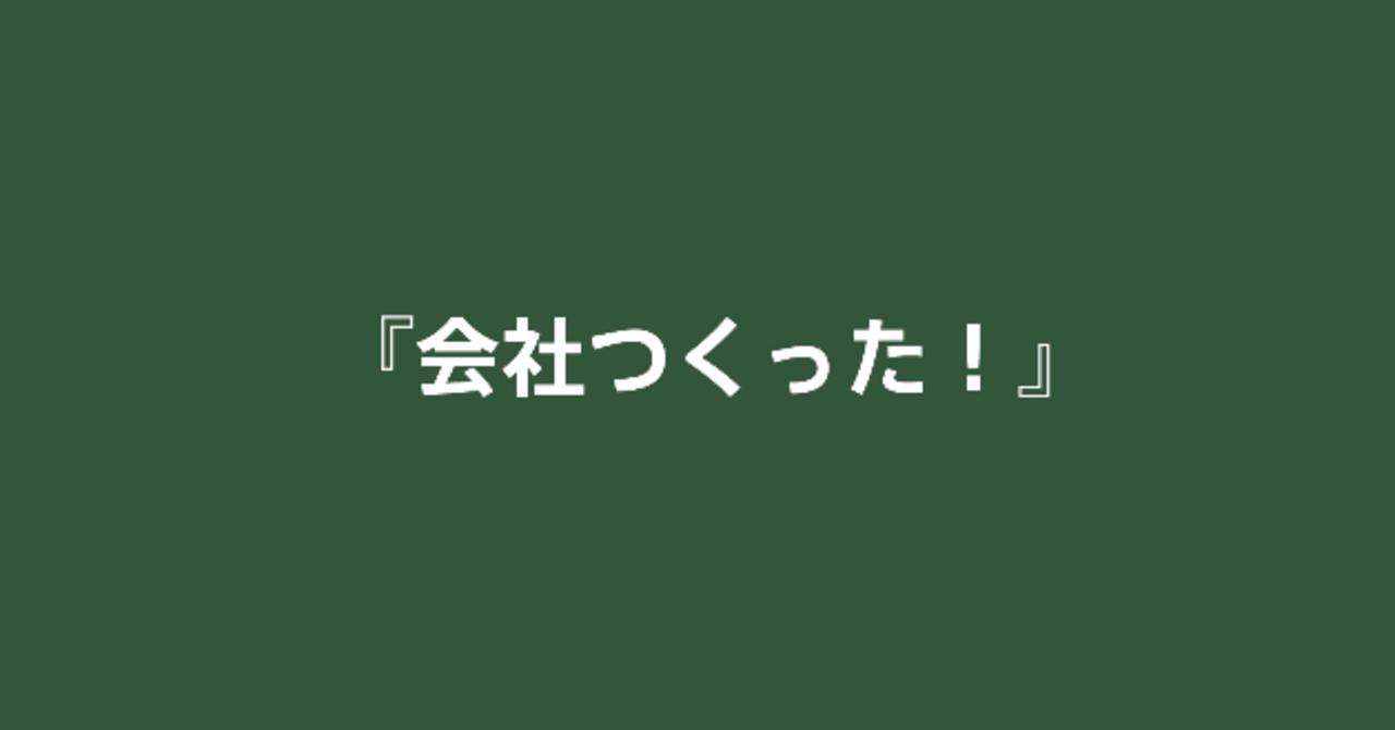 ミッション_バリュー-05