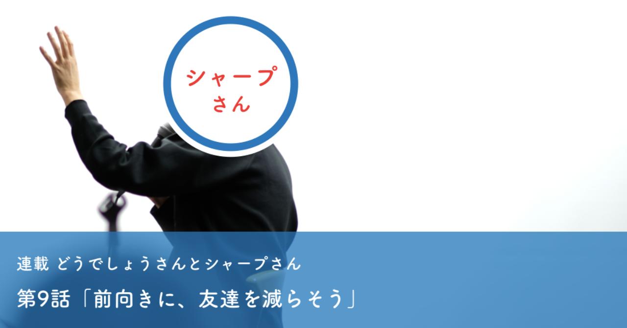 スクリーンショット_2019-03-16_15