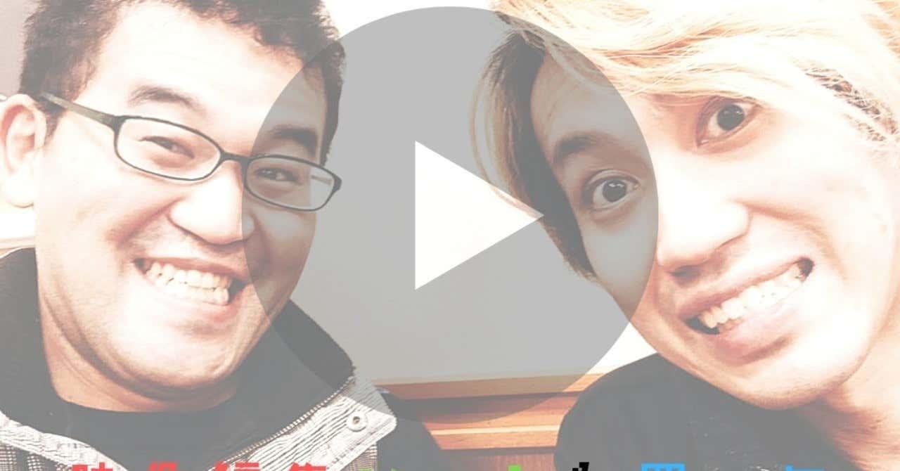 映像編集ソフトを買って_Youtuberを支援したい__2_