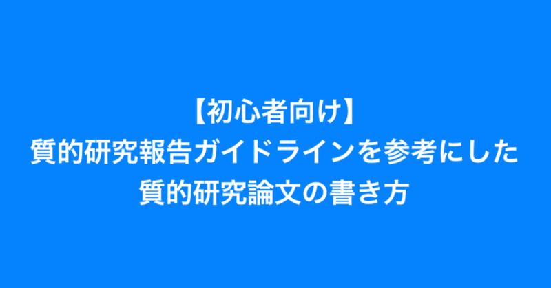 スクリーンショット_2019-03-17_13
