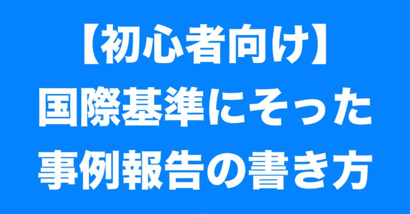 スクリーンショット_2019-03-17_17