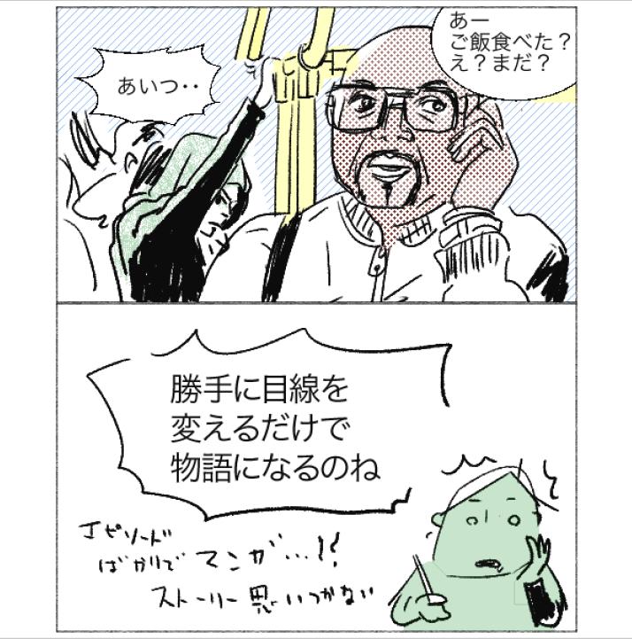スクリーンショット_2019-03-17_23.20.38