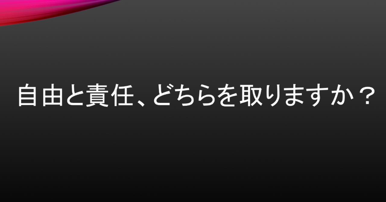 スクリーンショット_2019-03-19_1