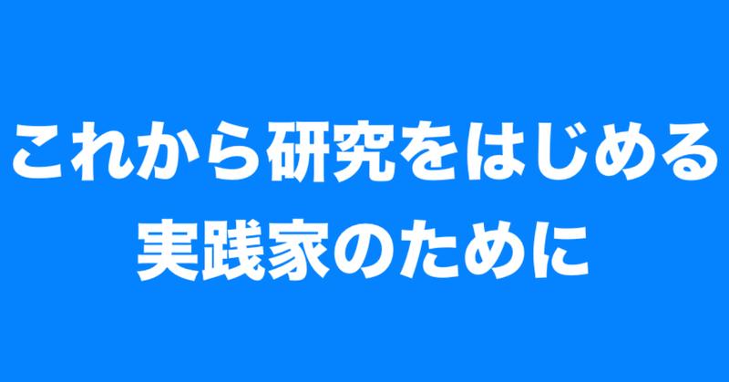 スクリーンショット_2019-03-19_11