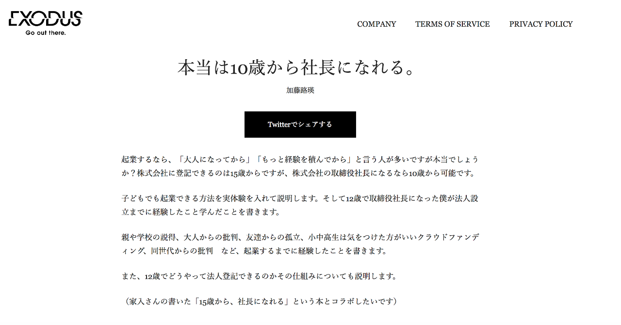 スクリーンショット_2019-03-22_12