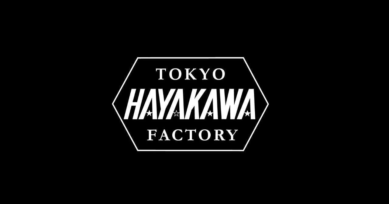 ハヤカワファクトリー_ロゴ黒背景
