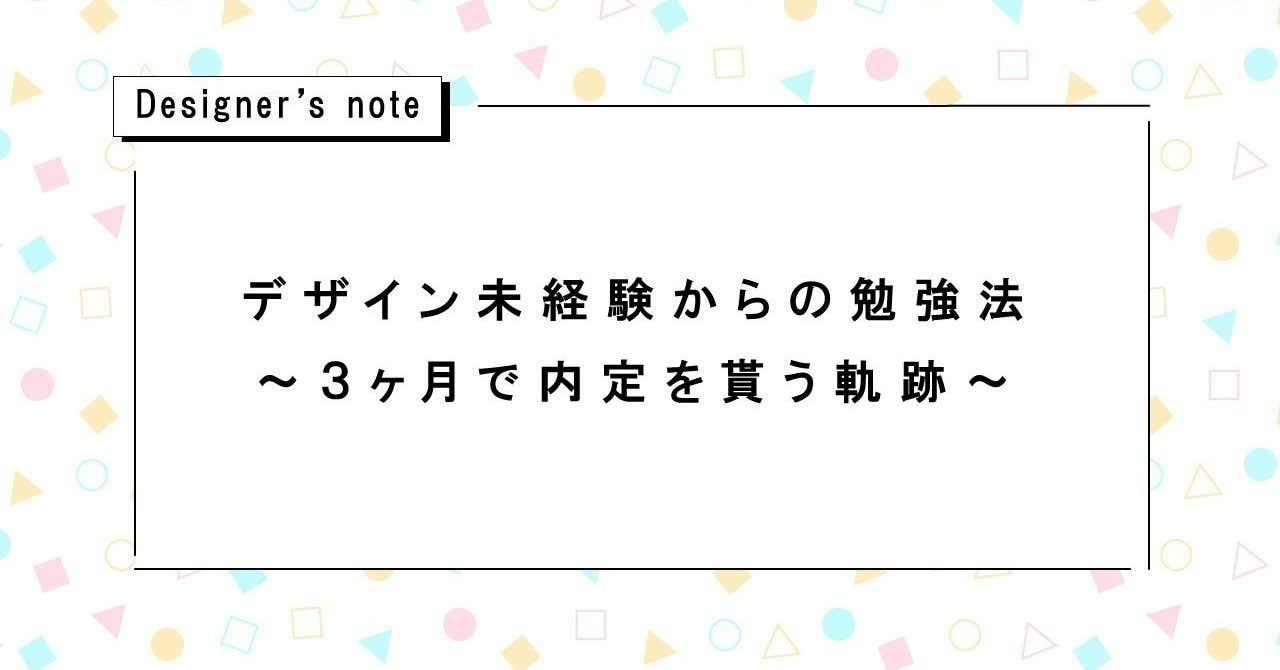 有料noteアイキャッチ_note用_