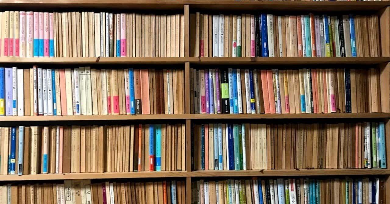 図書館ー2
