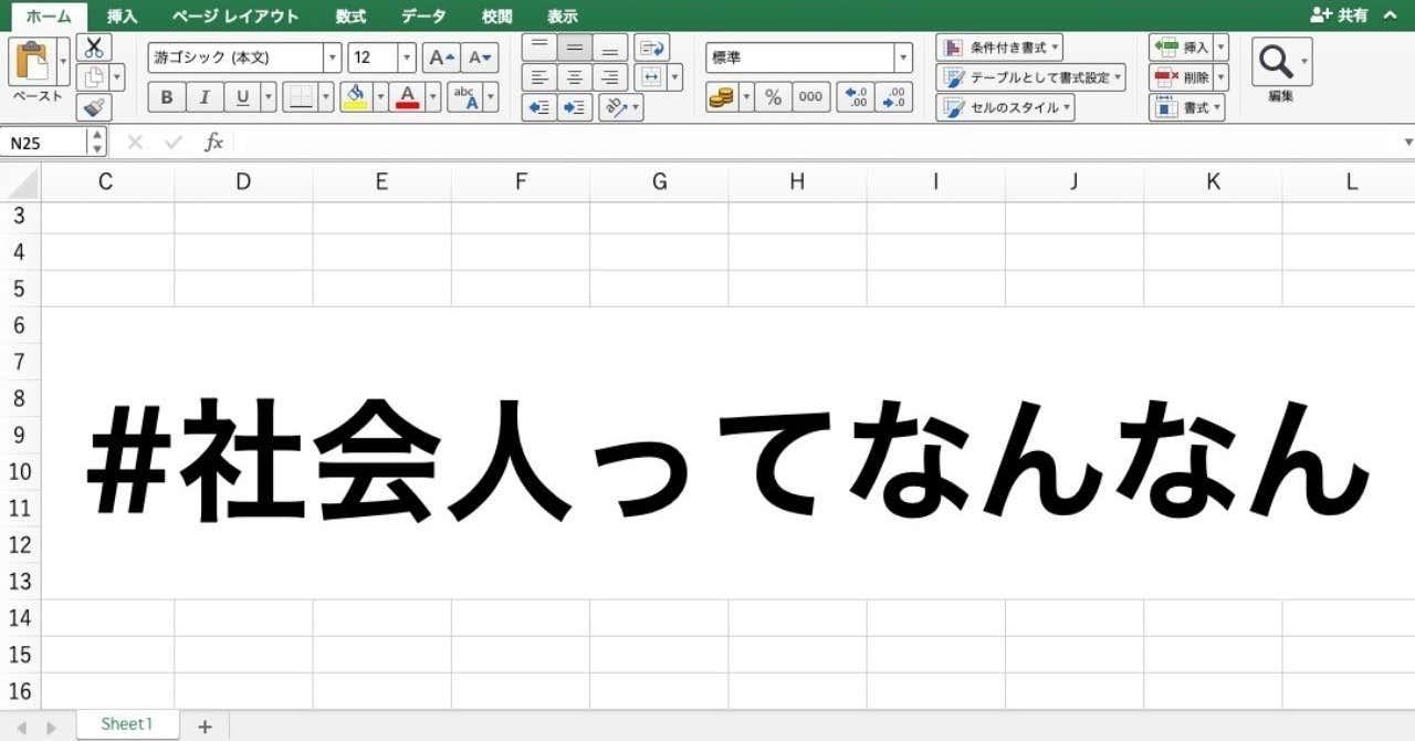 スクリーンショット_2019-04-01_12