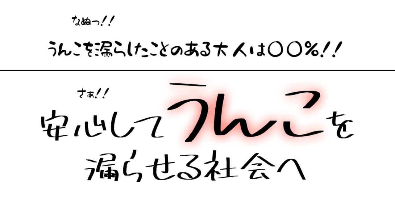 スクリーンショット_2019-04-04_12