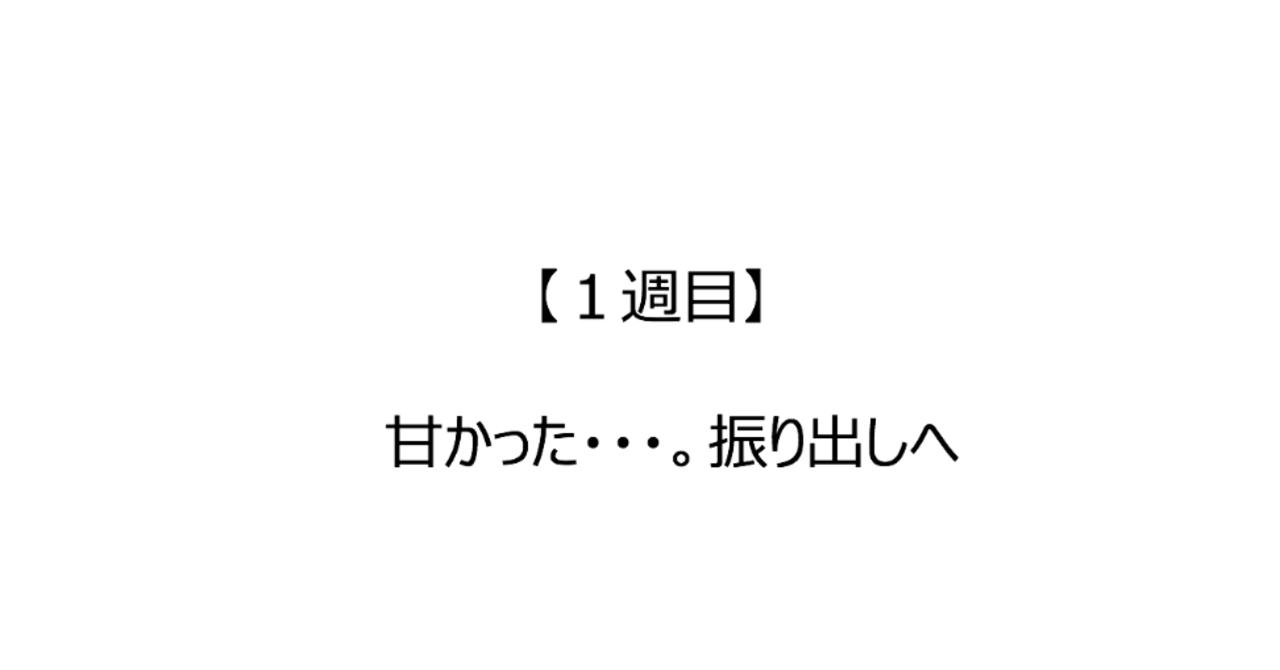スクリーンショット_2019-04-05_11