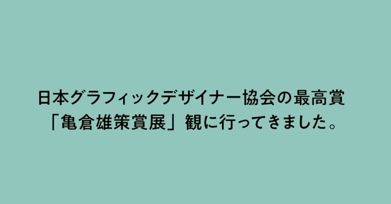 スクリーンショット_2019-04-08_14