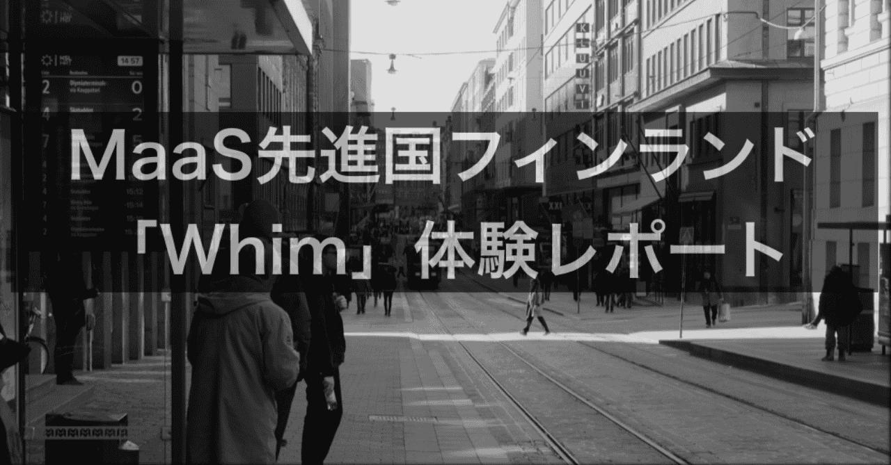 スクリーンショット_2019-04-08_17