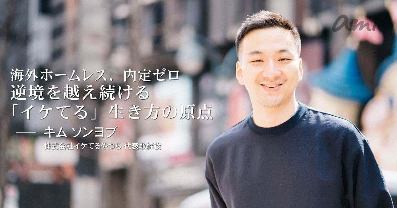 20190402_イケてるやつらオビさん-01-01