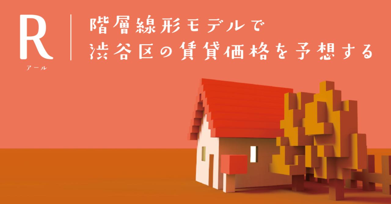 hosue_of_hanaori_アートボード_1