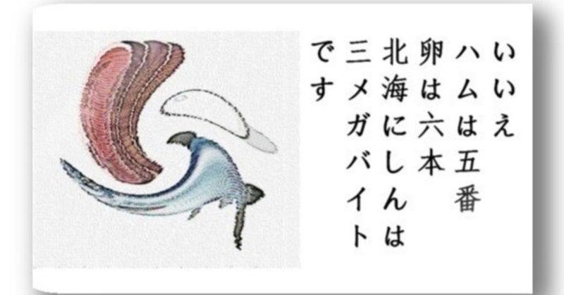マダム 夕刊