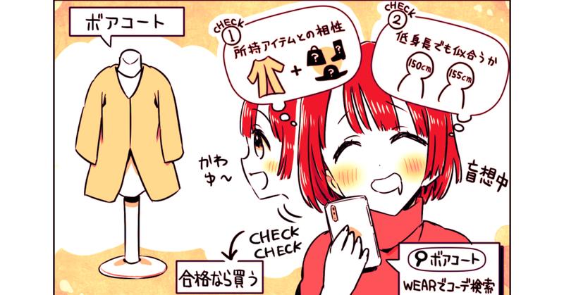 コマA_seisyo__12_