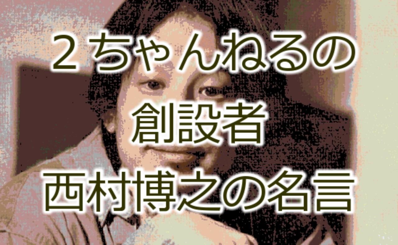 加藤純一 名言