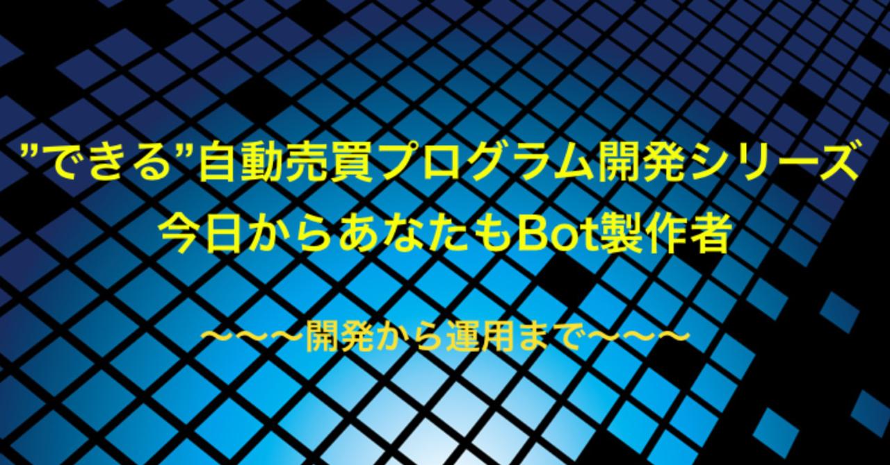 noteのタイトル画像