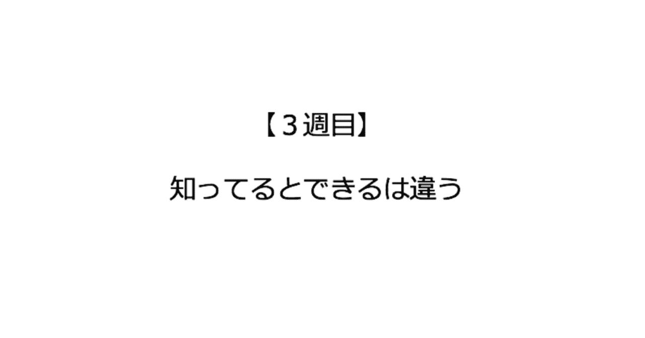 スクリーンショット_2019-04-15_16